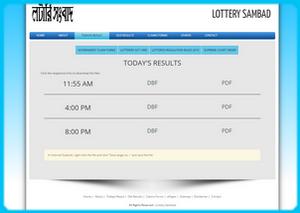 Lottery Sambad की विस्तृत समीक्षा